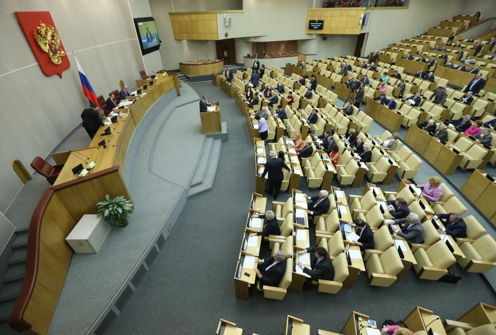 Государственная дума приняла вовтором чтении законодательный проект оконтрсанкциях