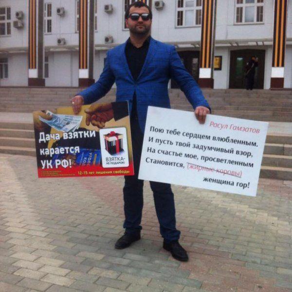 ВМахачкале единый пикет проводит депутат отКПРФ
