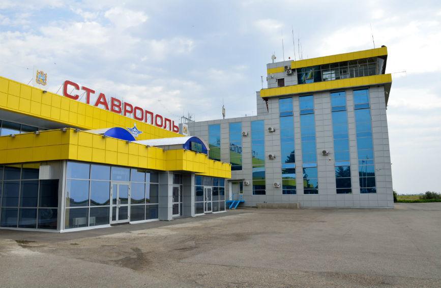 Ставрополь вполне может стать транзитной точкой Европа