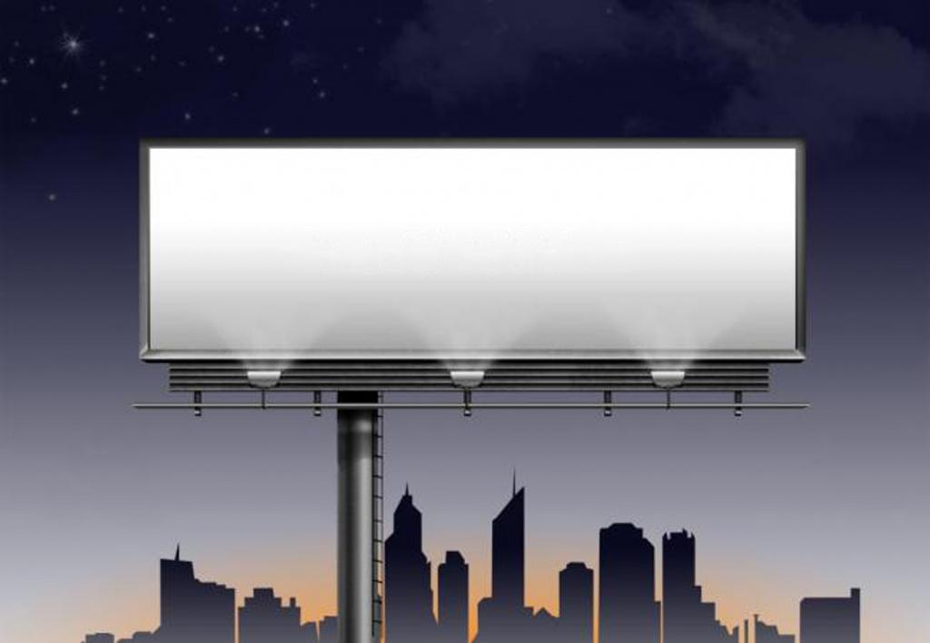 Картинка реклама без текста