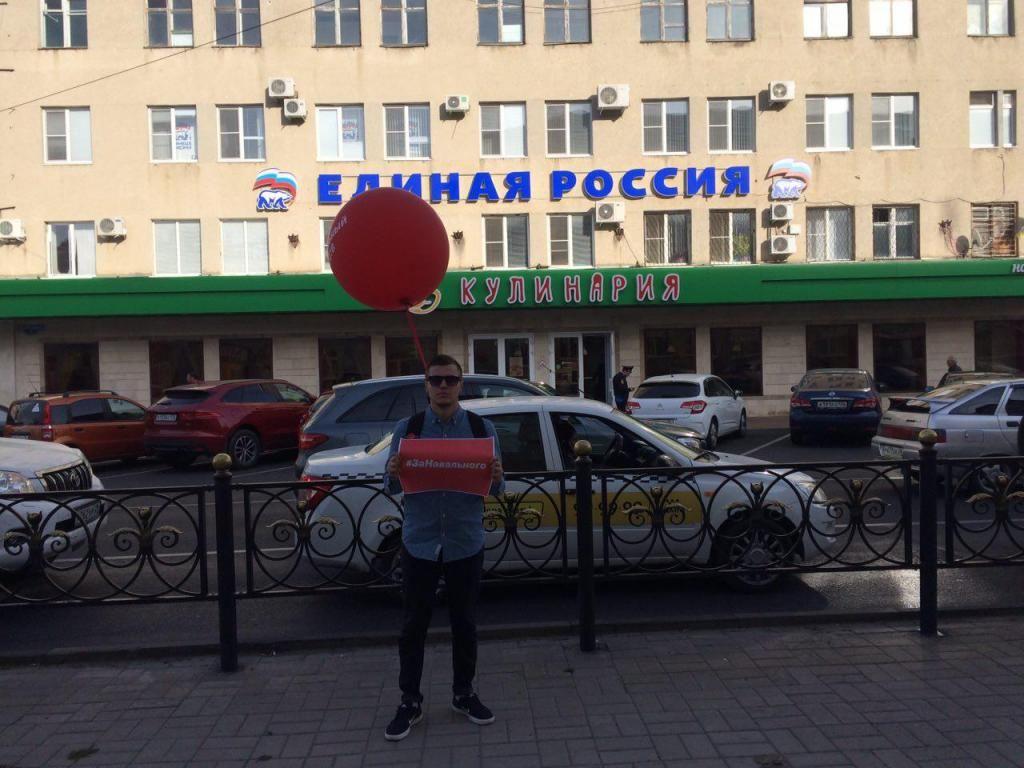 Координатора ставропольского штаба Навального 2-ой  раз осудили заакцию 7октября