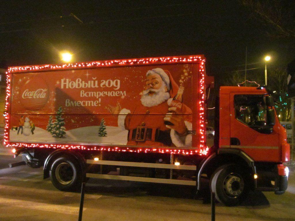 Маршрут рождественского каравана Coca-Cola вОренбурге