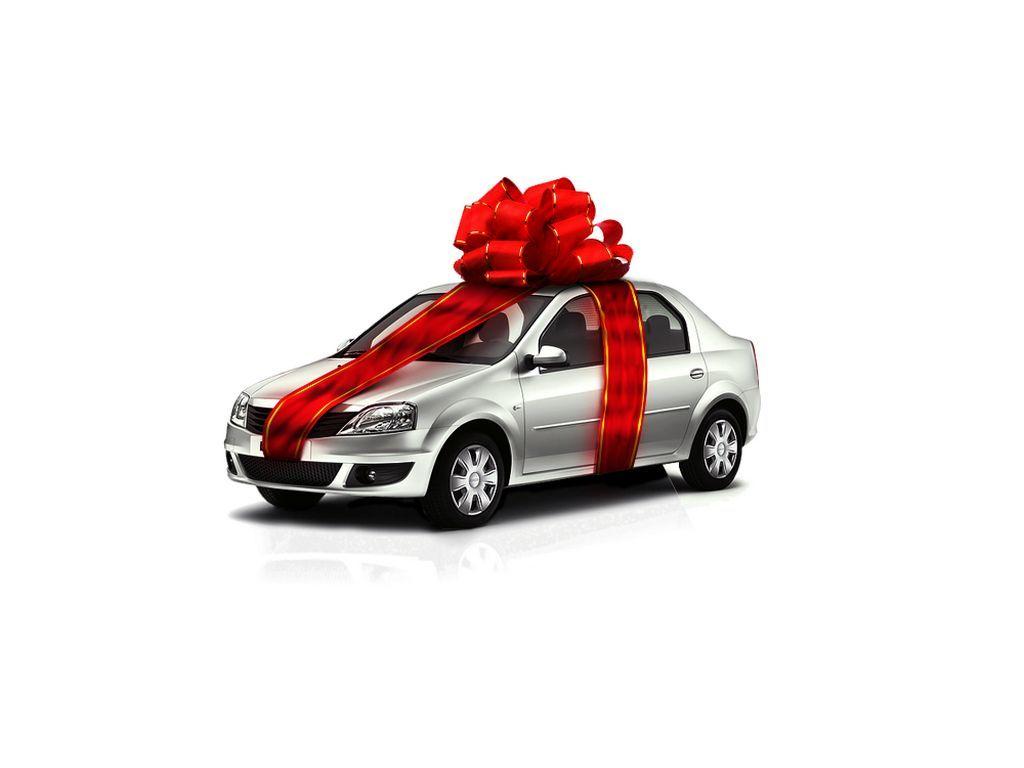 Подарок на покупку авто 90