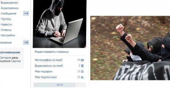 Гражданин Ставрополья признан невменяемым поделу обэкстремизме