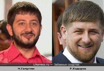 Кадыров оценил пародию Галустяна насебя