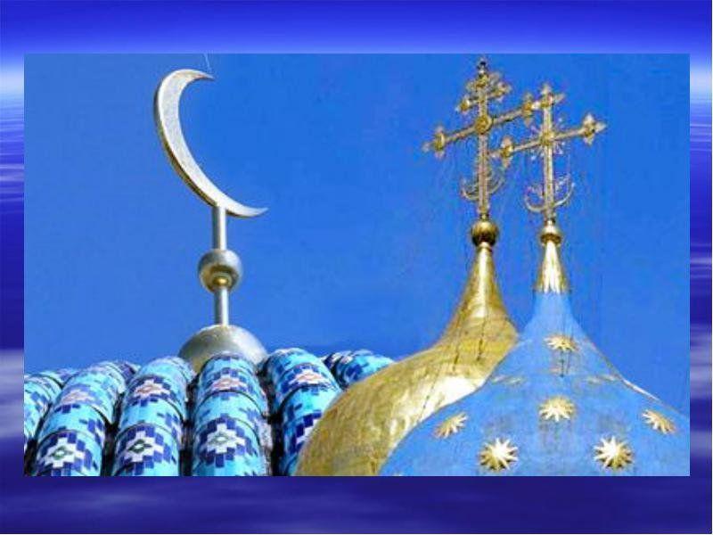 Русским учащимся будут преподавать «Православную культуру»