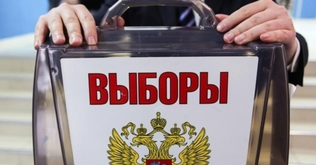 Картинки по запросу УИК № 2 черкесск выборы фото
