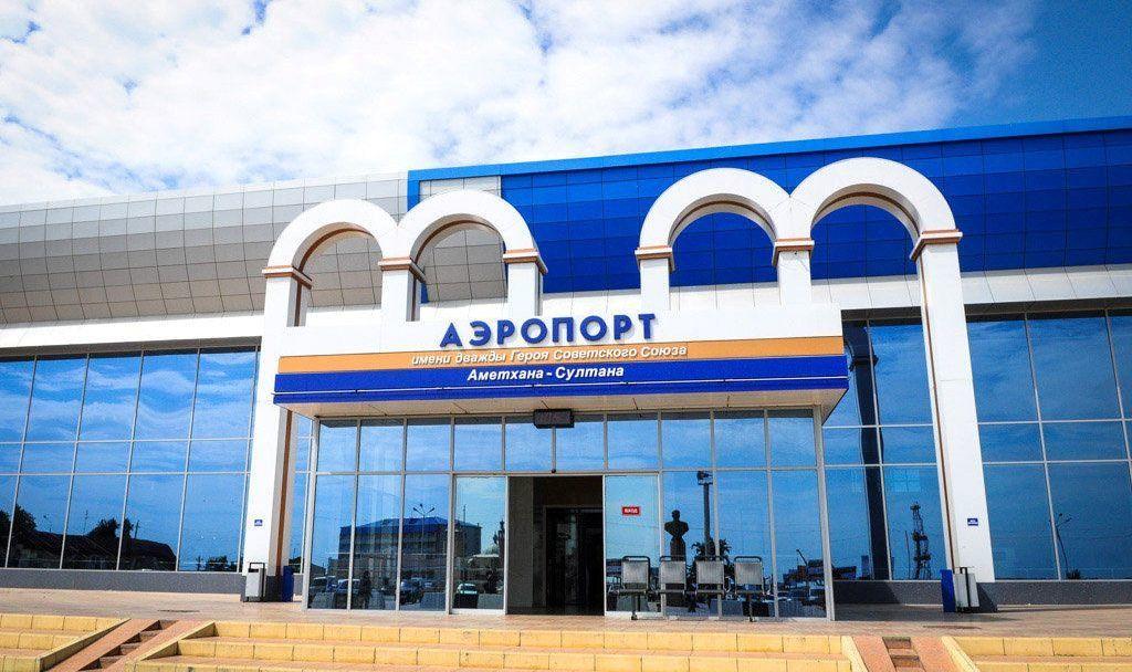 Сын сенатора Керимова стал основным собственником аэропорта Махачкалы
