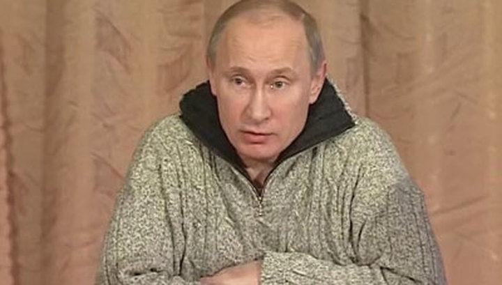 Путин приехал вконгресс-центр насаммит АТС