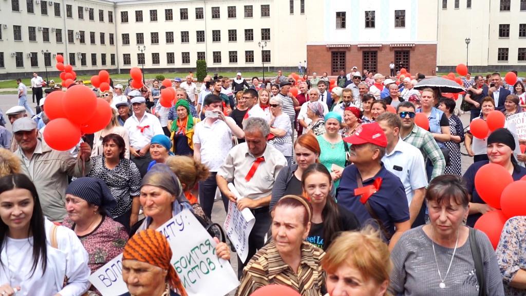 После акции КПРФ в Черкесске МВД возбудило административное дело о несанкционированном митинге
