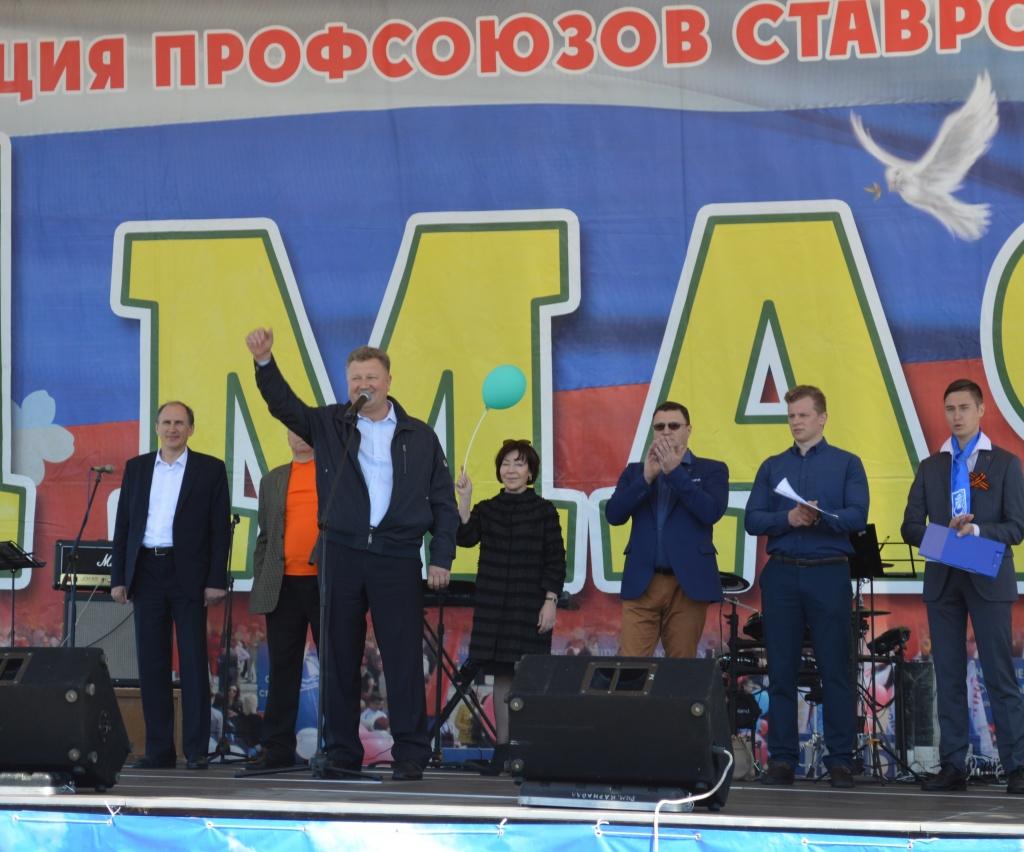 Депутат Государственной думы прокомментировал митинг-концерт 1мая вСтаврополе