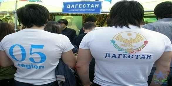 Смешные дагестанские картинки с надписями